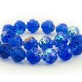 Czech Glass Rosebuds 8 mm Dark Blue 10 pcs